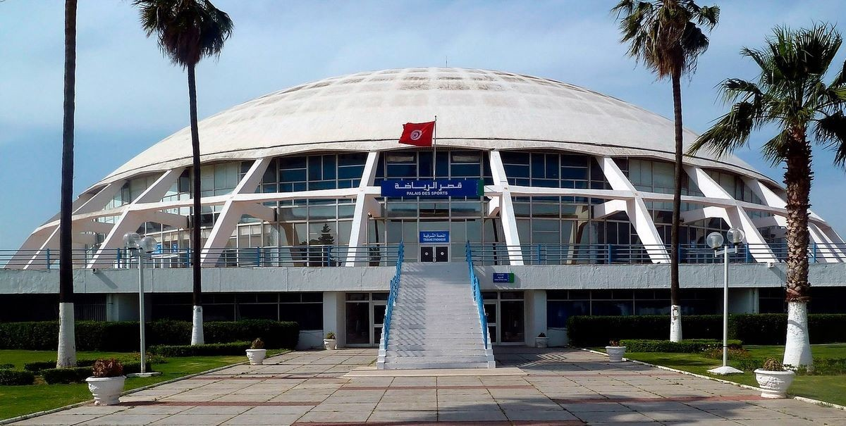 El Menzah Dome - (Tunis, Тунис)