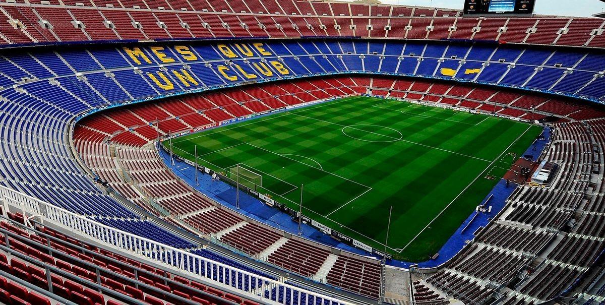 Стадион Camp Nou - (Барселона, Испания)